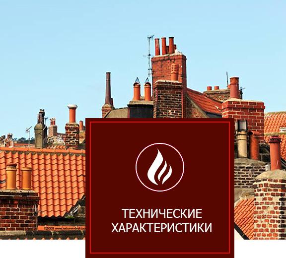 texnicheskie-xarakteristiki-furanfleks-v-spb