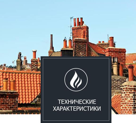 texnicheskie-xarakteristiki-furanfleks